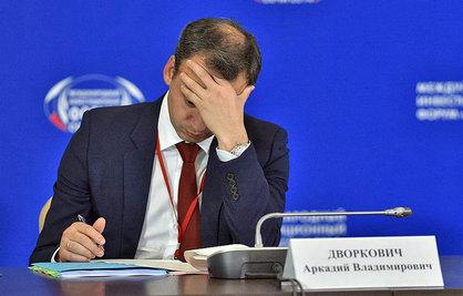 Под украинские санкции попали российские министры и ..