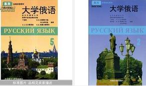 俄语学习字母十分钟速识法