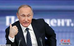 普京:无论油价涨跌都有对俄经济有利的一面